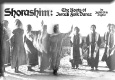 Shorashim: The Roots of Israeli Folk Dance