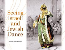 Seeing Israeli & Jewish Dance book cover